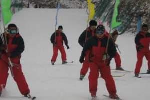 快乐去滑雪!仅售150元,价值260元的塔山滑雪