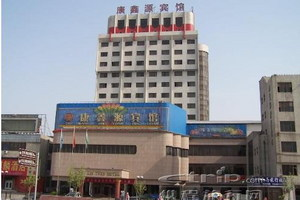 新东苑大酒店