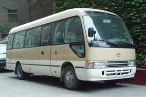 开封旅游包车:22座丰田考斯特开封一日游