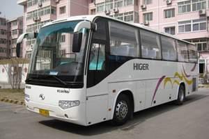 开封旅游包车:55座旅游客车开封一日游