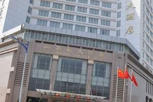 天水华辰大酒店