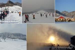 石家庄清凉山滑雪场门票