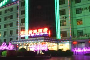 平谷东晓新越酒店欢迎您预订、采摘大桃!