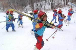石家庄清凉山滑雪场门票(平时票、周末票、团队票)