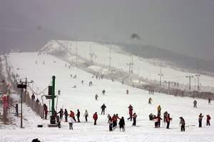 井陉清凉山滑雪场折扣票井陉清凉山滑雪场折扣票