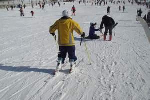 石家庄井陉清凉山滑雪场自驾游门票、清凉山滑雪场门票