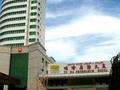 新疆吐鲁番最好的酒店