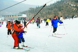 嵩山滑雪场门票价格-嵩山滑雪场门票预订