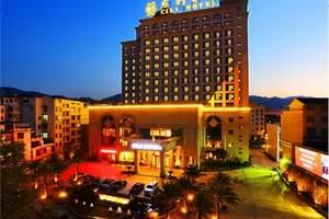 张家界市慈利宾馆,中国的凡尔赛宫,散客、团队房预订