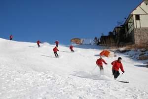 石家庄秦皇古道滑雪场门票、石家庄旅行社滑雪票价格