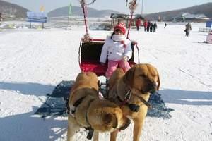 石家庄秦皇古道滑雪场门票、秦皇古道滑雪场门票价格