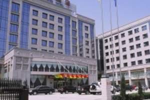 金鑫大酒店