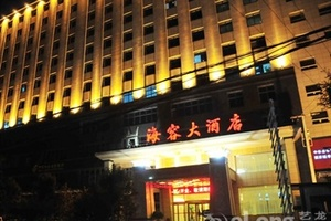 海容大酒店