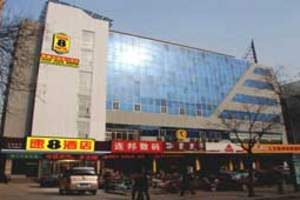 速8酒店(泰安火车站店)