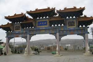天水南郭寺景区