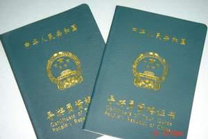 上海、杭州、苏州、周庄、乌镇、无锡优秀导游服务