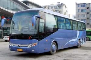 客车租赁(33-55座)