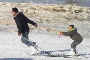 井陉清凉山滑雪场门票(不限时滑雪场、一套雪具)