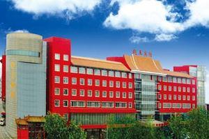 邯郸赵王宾馆
