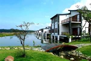 广州出发到河源叶园温泉团购 河源叶园温泉度假酒店