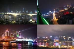 重庆夜景游门票_重庆做游船看夜景价格