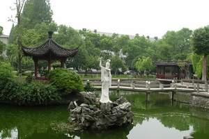 杭州西湖边酒店