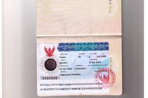 桂林办理泰国旅游签证业务