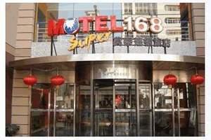 重庆经济型酒店预订,重庆商务酒店预订,连锁酒店