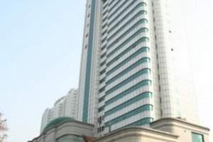 洛阳金水湾大酒店