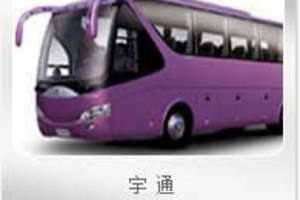 重庆包团旅游_重庆租车旅游_重庆包车旅游