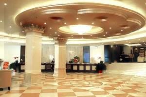 西藏拉威国际酒店(拉萨)