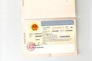 桂林办理去越南旅游签证