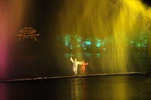 印象西湖门票 杭州印象西湖演出 印象西湖官方票