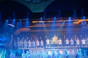 网上预订长沙琴岛大歌厅琴岛演艺中心特价门票