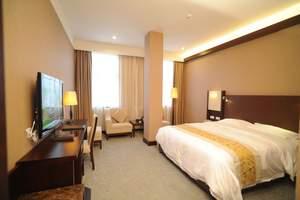 【金龙珠国际大酒店】伏波山|漓江附近豪华准五星酒店