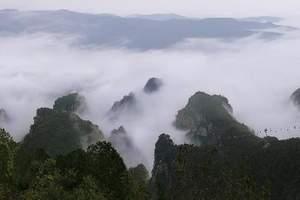 信阳到焦作神农山旅游/神农山风景区门票