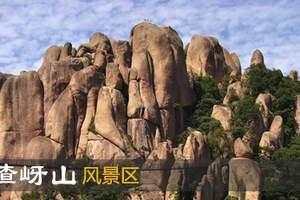 【驻马店景点】嵖岈山门票/信阳到嵖岈山旅游