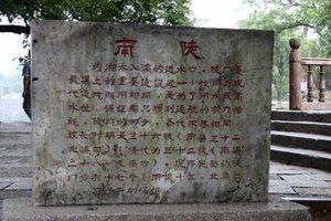 【灵渠团购票】秦始皇开凿的世界上古老的运河之一