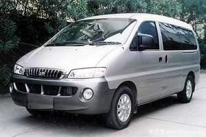 租赁小车或商务车去长沙韶山岳阳衡山等地一日的价格