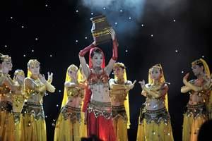 乌鲁木齐国际大巴扎民族歌舞晚宴预定/新疆国际大巴扎