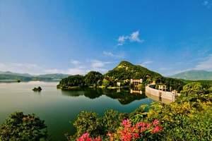 【信阳新县景点】新县香山湖旅游/香山湖门票多少钱