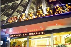 凤凰金百汇大酒店_凤凰古城酒店