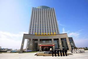 【信阳五星级酒店】锦江国际酒店_信阳锦江国际酒店