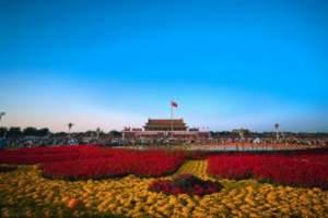 【海南到北京休闲六日游】北京六天五晚双飞品质游