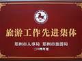郑州出发到老君山追梦谷2日游 郑州去老君山旅游团