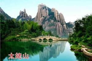 福建省内游_福州到海上仙都太姥山一日游天天发团_太姥山在哪