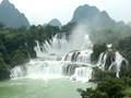 南京到南宁德天、通灵大峡谷、北海、涠洲岛、越南河内下龙八日游