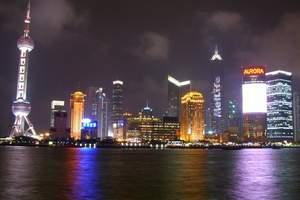 沈阳到华东五市旅游上海、苏杭+普陀、杭州湾跨海大桥2飞6日游