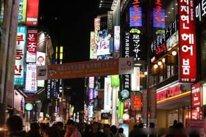 沈阳到韩国首尔、大邱、济州、丽水世博会三飞五花豪华深度游