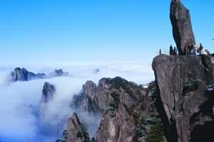 扬州到安徽旅游推荐_黄山、 翡翠池、屯溪老街特价三日游